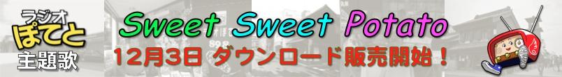sweetsweetpotato