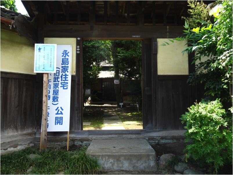 永島家住宅(旧武家屋敷)庭園公開