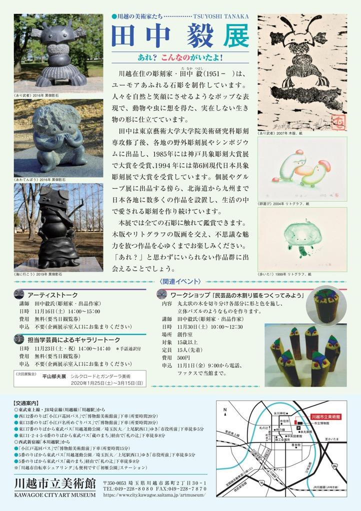 田中毅の画像 p1_30