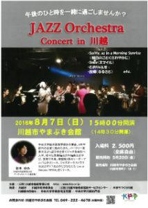 JAZZ Orchestra @ 川越市やまぶき会館ホール