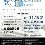 RubiconSymphonicBand